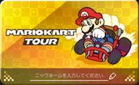 マリオカートツアー_ゴールドパス_icon