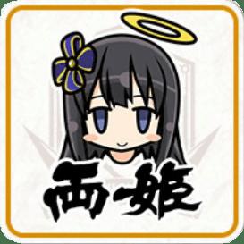 両姫_icon