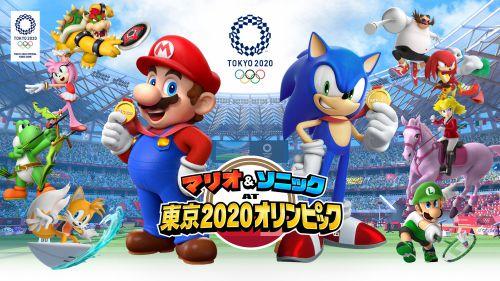 マリオ&ソニックAT東京2020オリンピック_アイキャッチ