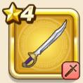 【ドラクエウォーク】導かれし勇者の剣の評価とスキル