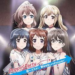 Poppin'Party Fan Meeting Tour 2019! 東京公演レポート06