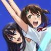 神田川JET GIRLSのイメージ