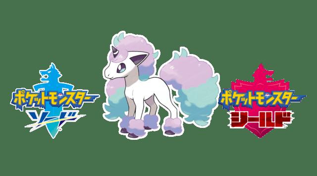20191010ポケモン剣盾01