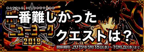 top_banner-1 2
