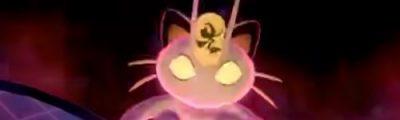 ポケモン 剣 盾 トーナメント