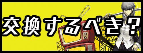 汐見 パズドラ 【パズドラ】火属性を使うなら絶対確保しよう! 汐見琴音の強さを徹底解説!