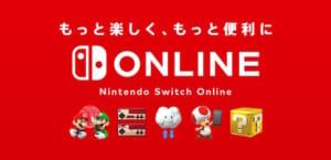 ポケモンソードシールド_ニンテンドースイッチオンライン_banner500250