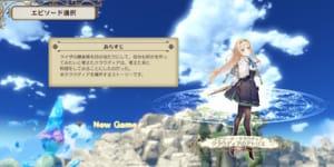 ライザのアトリエ_DLC追加ストーリー:クラウディア_banner500250