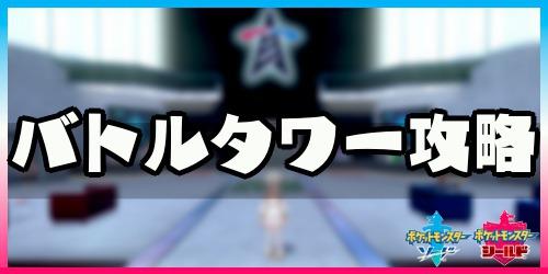 ボール ポケモン モンスター 剣 盾