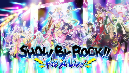 【SHOW BY ROCK!! Fes A Live】アイキャッチ
