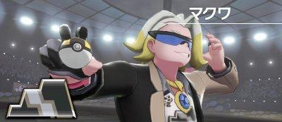 【ポケモンソードシールド】マクワの手持ちとおすすめポケモン/ポケモン剣盾