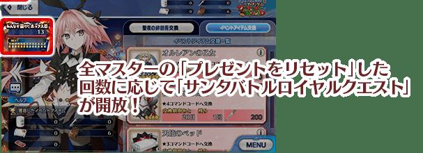 info_image_04-2