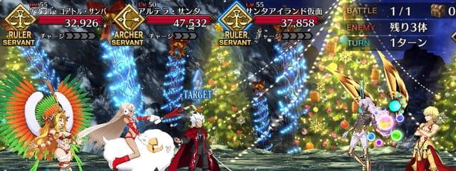 クリスマス5節-1