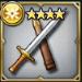 グラスマ_ダクネスの剣