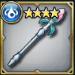 グラスマ_アクアの杖