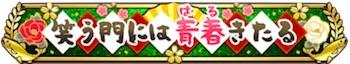 白猫_金称号_茶熊2020