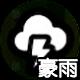 ポケモン剣盾_豪雨_icon