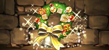 パズ ドラ クリスマス ツリー