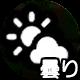 ポケモン剣盾_曇り_icon