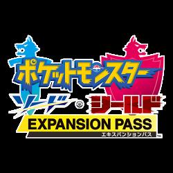 ポケモン剣盾_エキスパンションパスsquare
