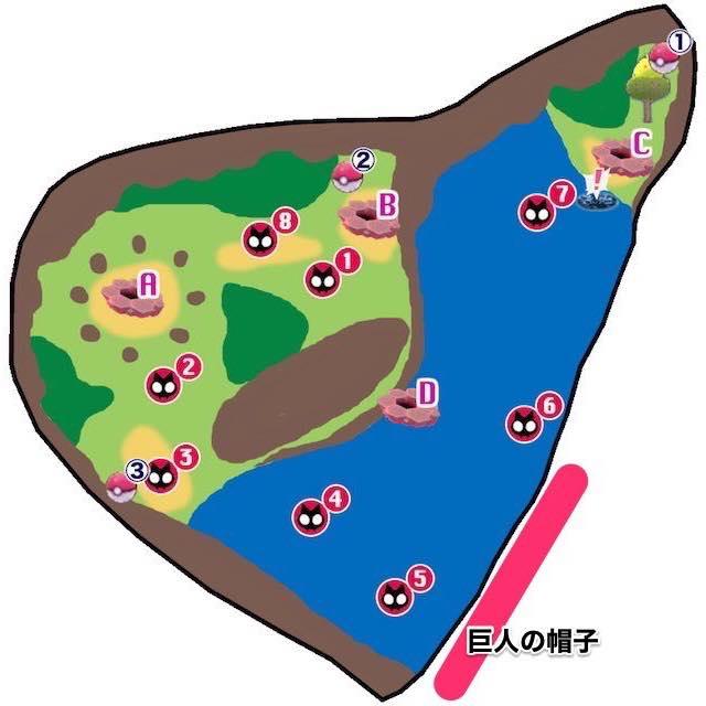 ポケモン剣盾_げきりんの湖_エリア移動
