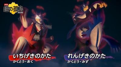 ポケモン剣盾_鎧の孤島_最新11