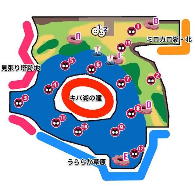 ポケモン剣盾_キバ湖・東_エリア移動