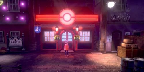 【ポケモン剣盾】スパイクタウンのマップ攻略と入手アイテム