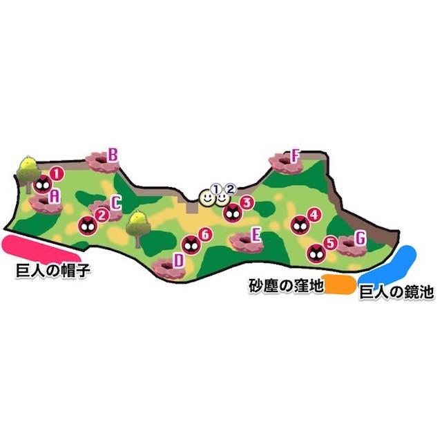ポケモン剣盾_ナックル丘陵_エリア移動