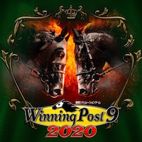ウイニングポスト9 2020のイメージ