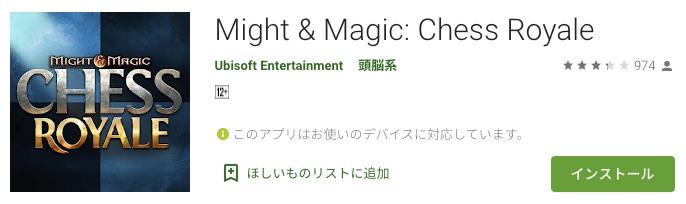 Might___Magic__Chess_Royale_配信開始