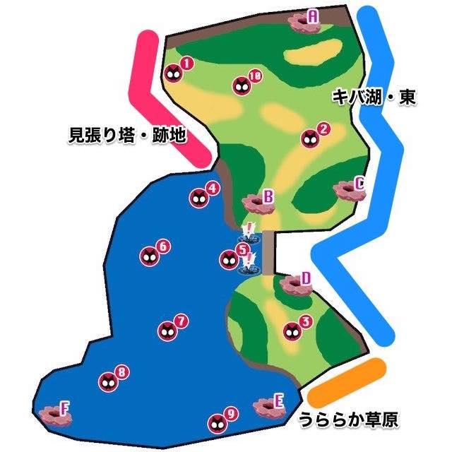 ポケモン剣盾_キバ湖・西_エリア移動