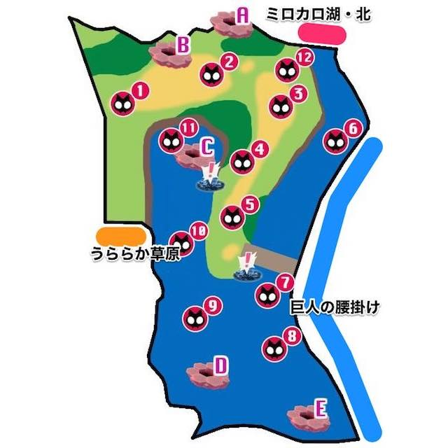 ポケモン剣盾_ミロカロ湖・南_エリア移動