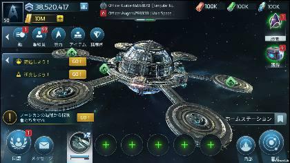 スコープリーから好評配信中のモバイルゲーム『スター・トレック:艦隊コマンド』、「HIKAKIN(ヒカキン)」とコラボレーション!