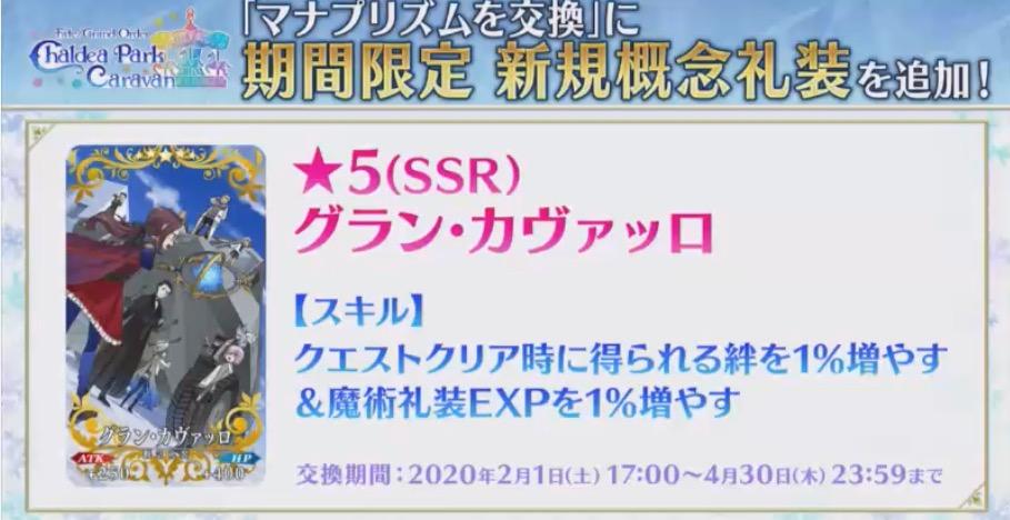 スクリーンショット 2020-02-01 16.16.20