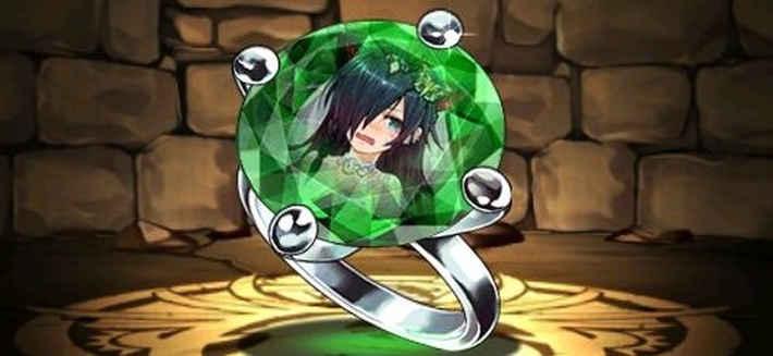 パズドラ_花嫁ロシェ装備(指輪)の評価とおすすめのアシスト先