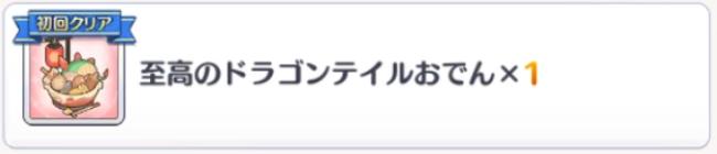 Ex3 ダンジョン