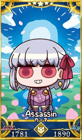 カーマ_りよ-2
