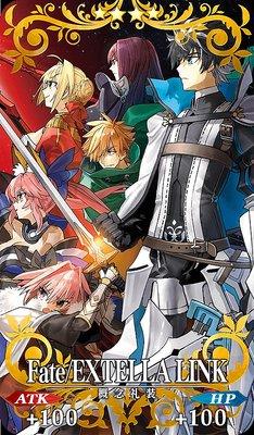 FGO_Fate/EXTELLA LINK_イメージ