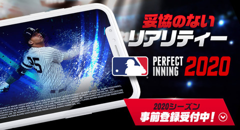 MLB_アイキャッチ