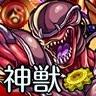 ロシーダ1_適正・攻略アイコン_モンスト