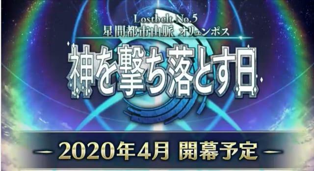 スクリーンショット 2020-03-22 16.52.16