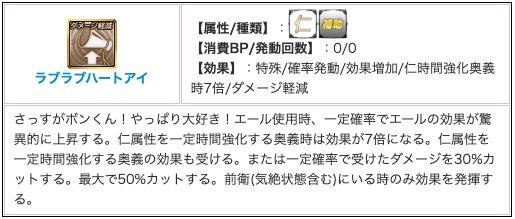 スクリーンショット 2020-03-06 18.21.00