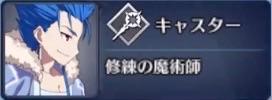 第1期_英雄級_アイコン