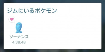 まとめ ポケモン go