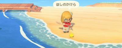 ほしのかけら浜辺
