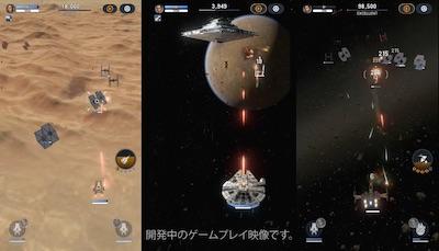 【スター・ウォーズ スターファイター・ミッション】配信日・リリース日はいつ?事前登録情報【Star Wars: Starfighter Missions】