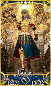 ロムルス クィ リヌス 【FGO】ロムルス=クィリヌスの幕間の物語「我が手のもたらす罪」の攻...