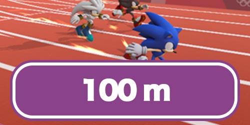 100m走の攻略_ソニックオリンピック