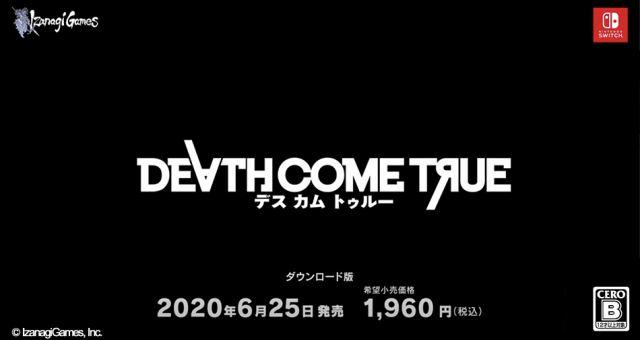 20200618deathcometrue03